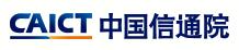 中国信通院